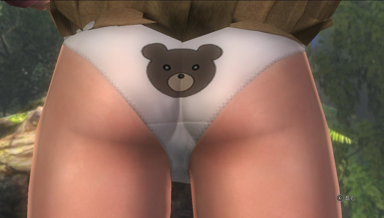 ヒトミのクマさんパンツ
