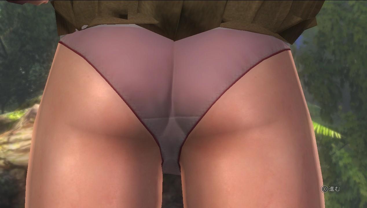 ヒトミのピンクパンツ