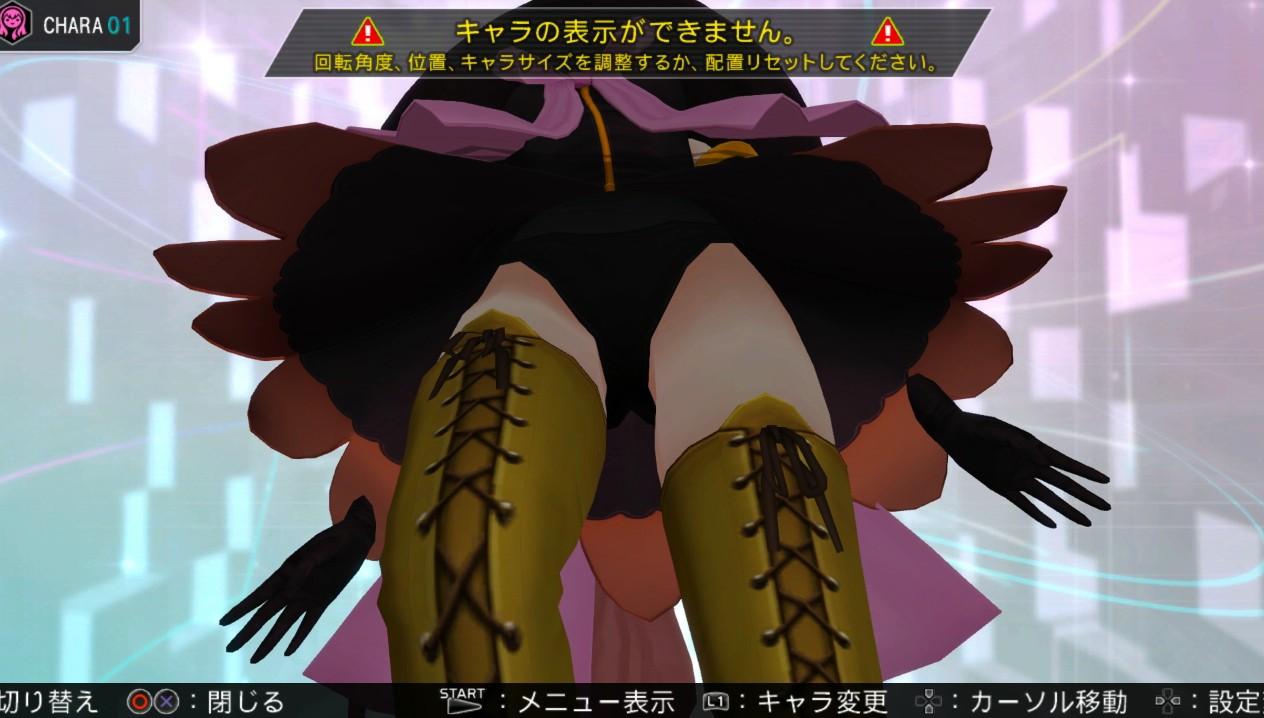 巡音ルカ(魔女っ娘Style)