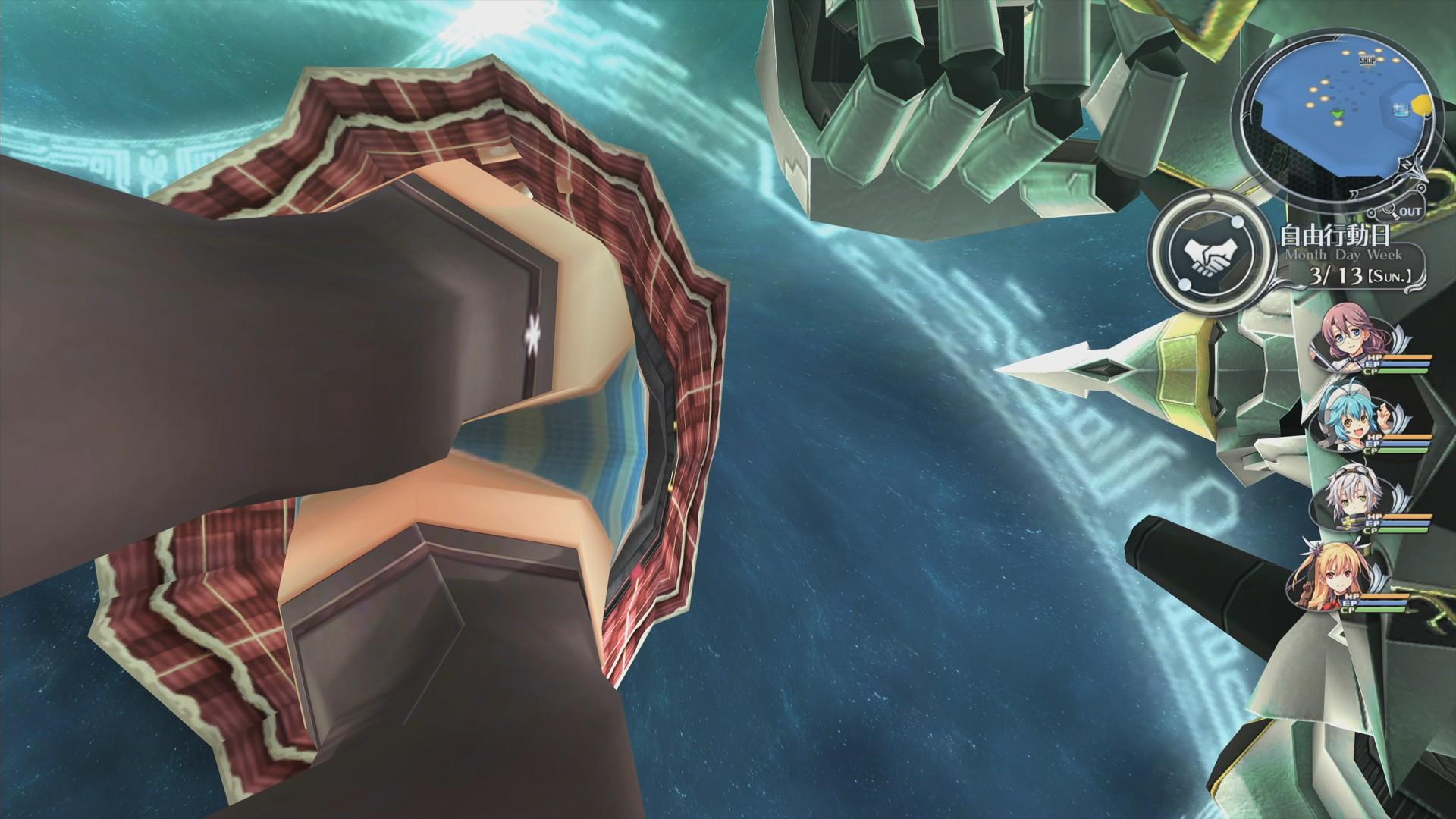 アリサのパンツ画像