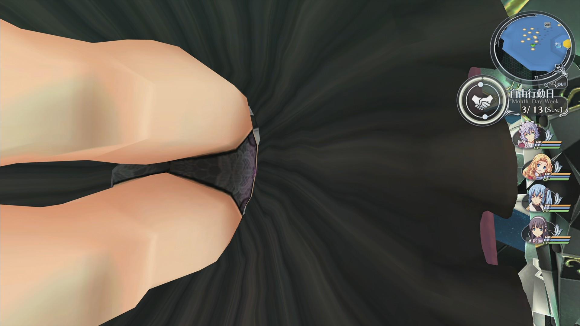 シャロンのパンツ画像
