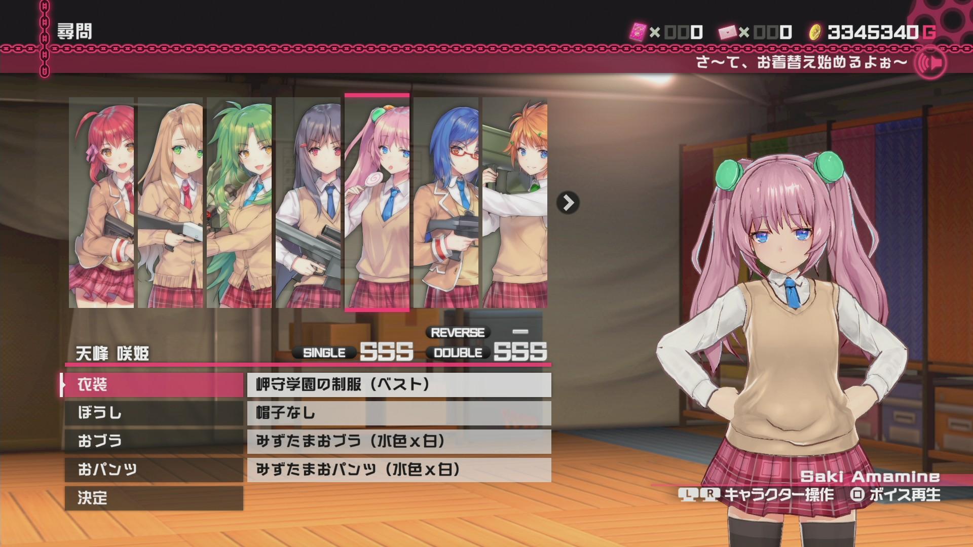 咲姫パンツ画像